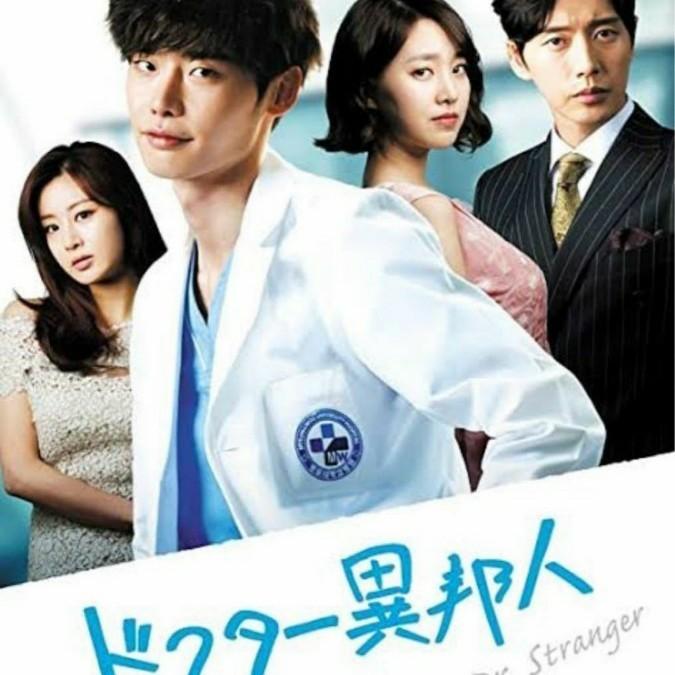 韓国ドラマ ドクター異邦人 Blu-ray【即日発送】