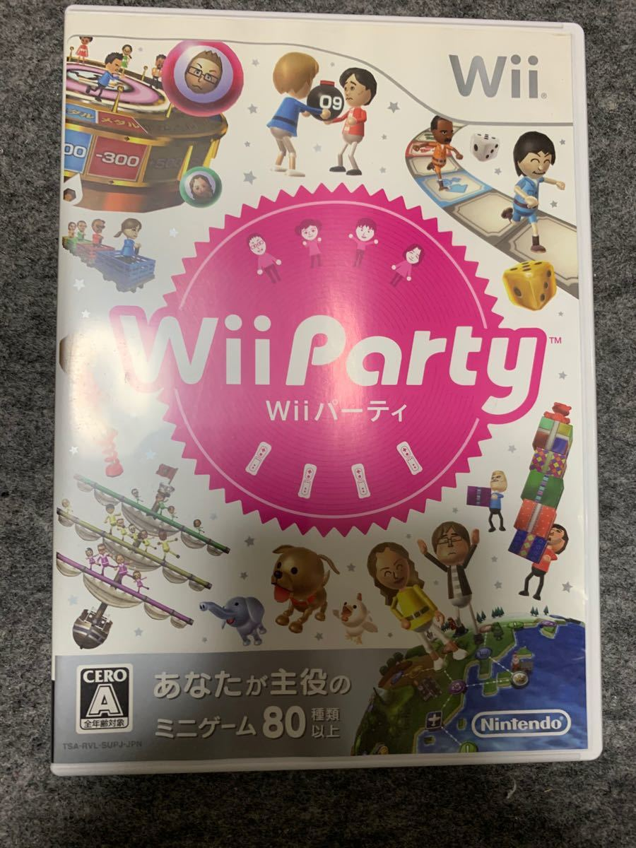 「Wii Party」 任天堂 ウィー ソフト