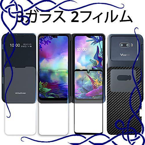 [3 種類の 強化ガラス + 2 保護 フィルム] GOBUKEE LG G8X ThinQ [ フルカバー ] 液晶保護 フィル_画像1