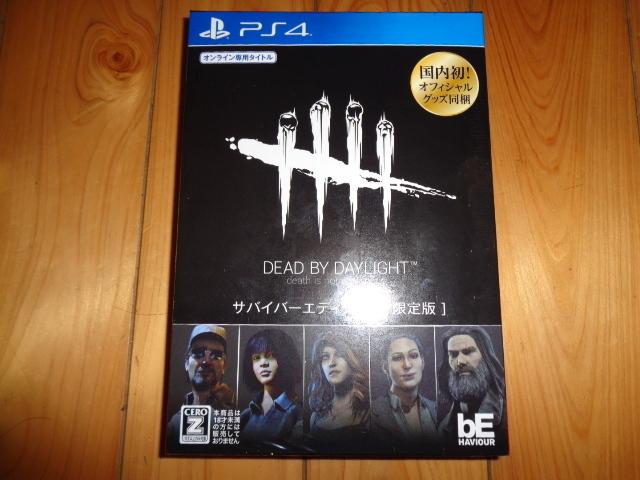 PS4 Dead by Daylight デッド バイ デイライト サイバーエディション限定版 ★ 新品未開封品