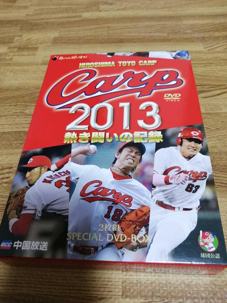 カープ CARP DVD 2013 熱き闘いの記録 さらば侍!孤高の天才前田智徳_ケース 表面