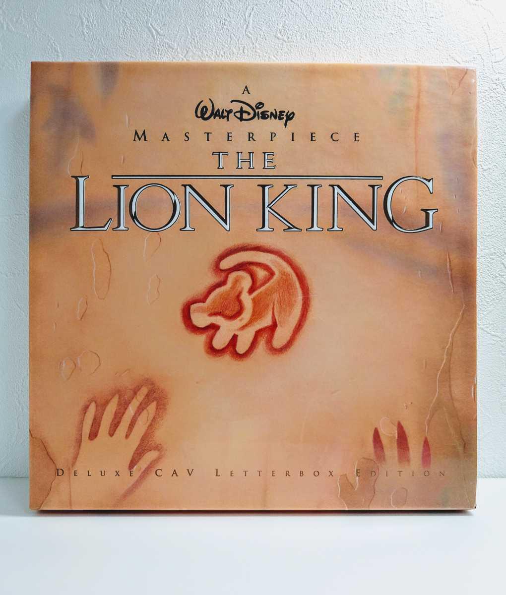 LD BOX 輸入盤 美品 ライオンキング LION KING イラスト画 Disney USA レーザーディスク _画像1