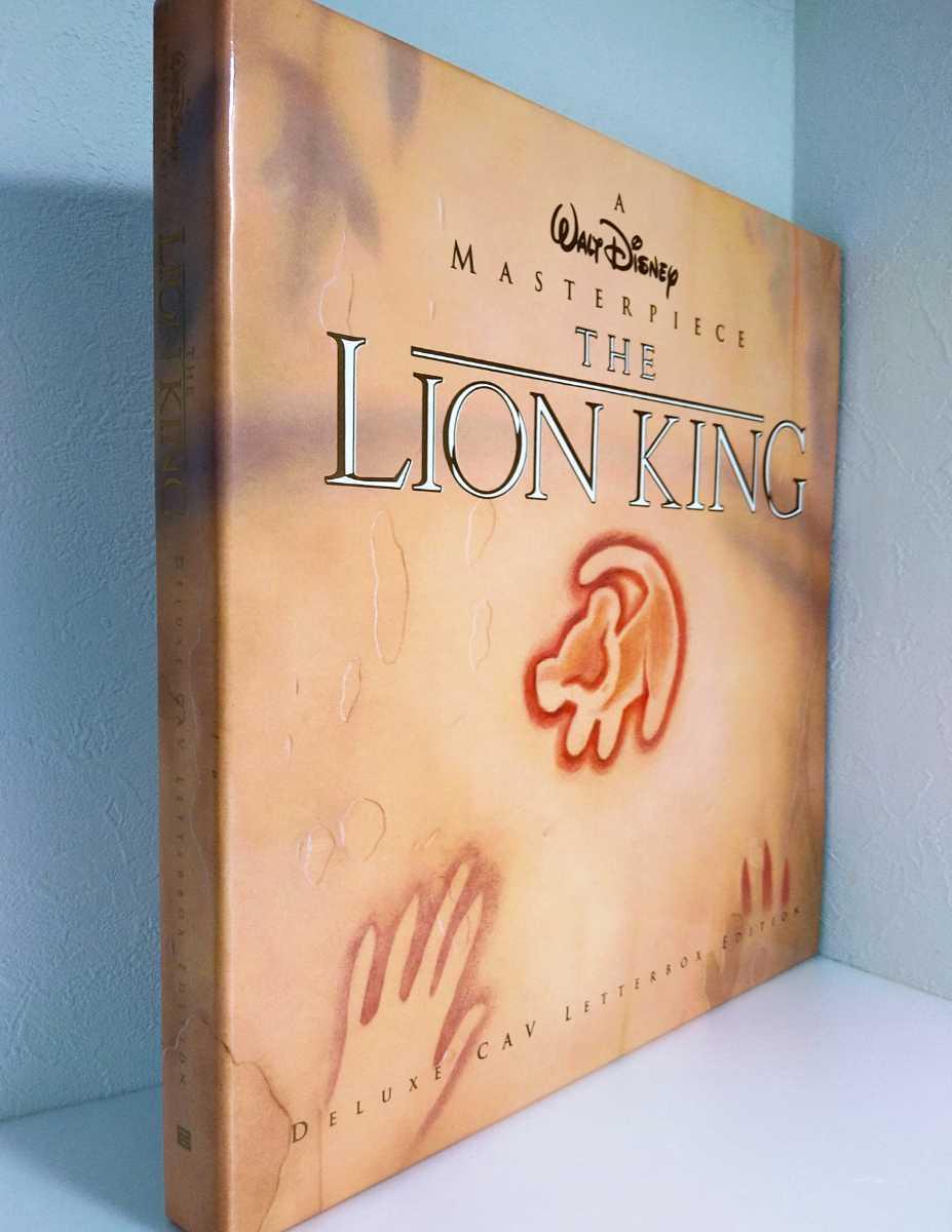LD BOX 輸入盤 美品 ライオンキング LION KING イラスト画 Disney USA レーザーディスク _画像4