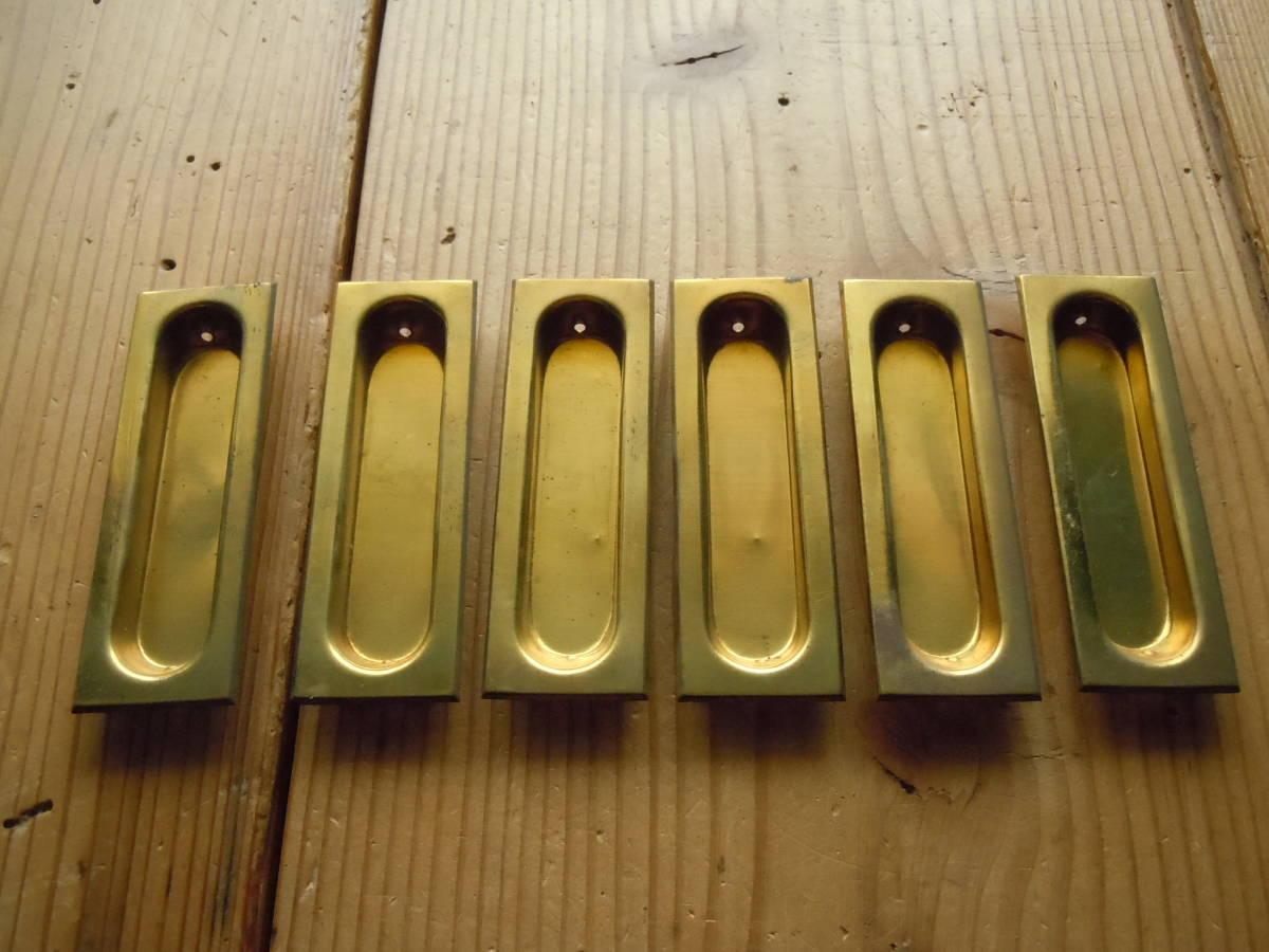 *即決6個*古い真鍮の角丸引手(75mm×25mm)*古道具*アンティーク*金物*引き戸*デッドストック*希少*_画像1