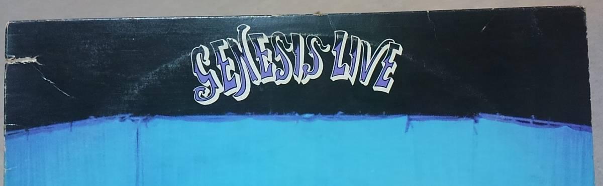 【LP】GENESIS / LIVE■US/カット盤/CAS-1666/75年再発盤■ジェネシス / ライヴ_画像2