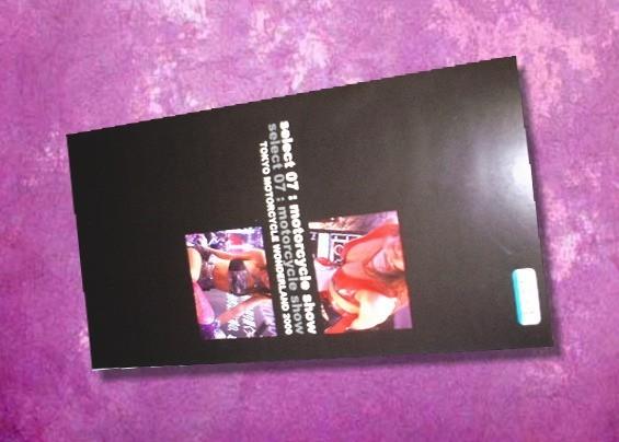 レア廃盤VHS  モーターサイクルショー2000 コンパニオン/キャンギャル/レースクイーン_画像1