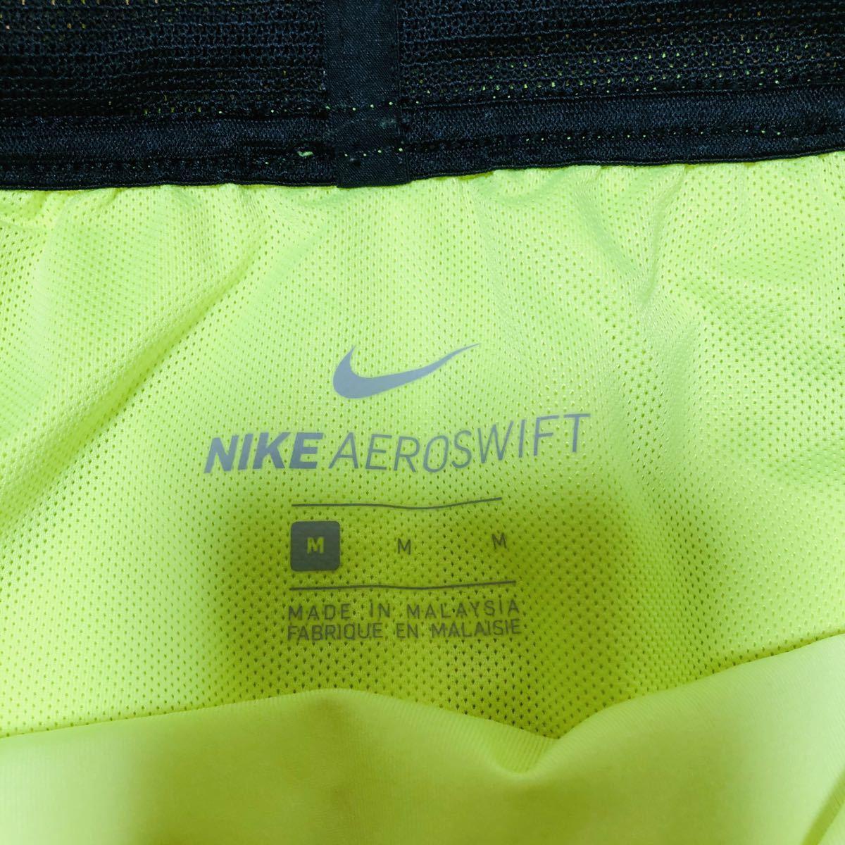 NIKE ランニングパンツ ショートパンツ ランニング ナイキ エアロスイフト AEROSWIFT ボルト M ランパン 中古