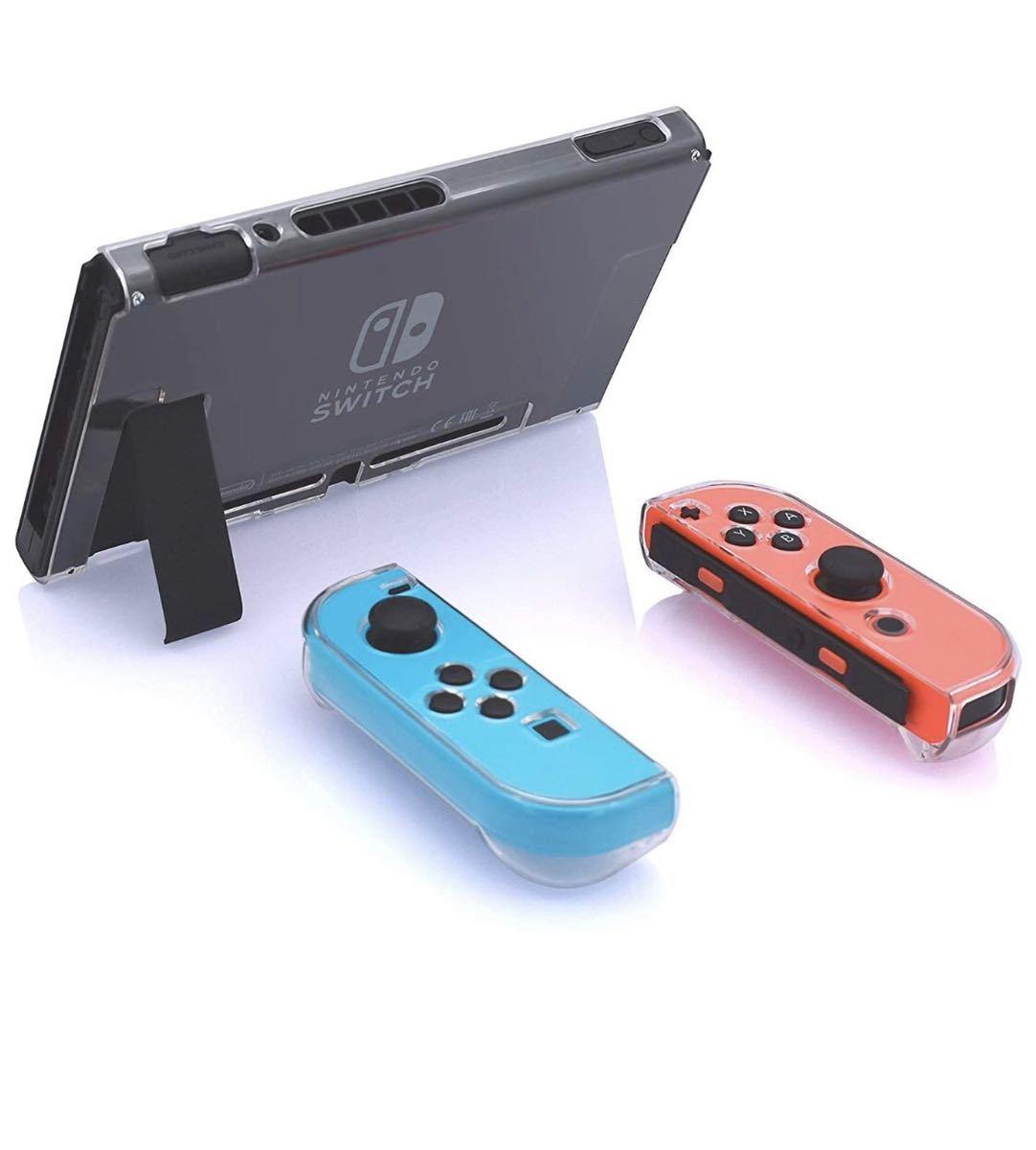 Nintendo Switch用カバー クリアケース 専用カバー Joy-Conカバー 分体式 超薄型 ドッキング可能 任天堂スイッチケース