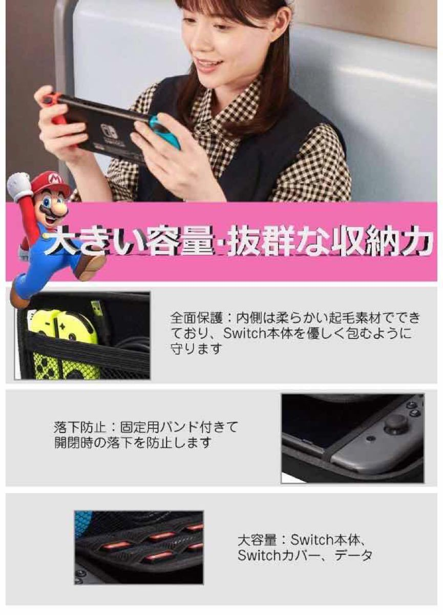 【Nintendo Switch 対応】ケース 11in1セット