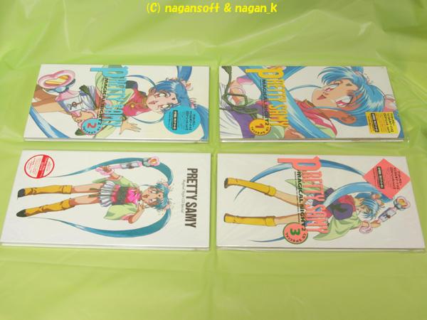 ★即決★ プリティサミー マジカル ナ・イ・ト CDスペシャル、等、4本_画像1