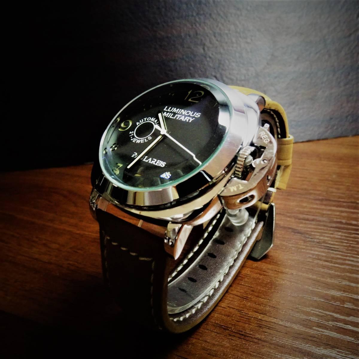 〓新品〓自動巻機械式 メンズ 腕時計本革ブラウンベルトPAULAREIS ブランド★LUMINOUS MILITARYミリタリーモデル★シルバーケース