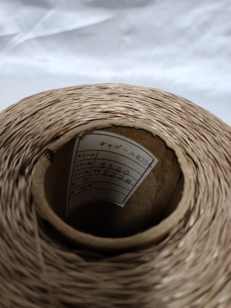 糸 手芸糸