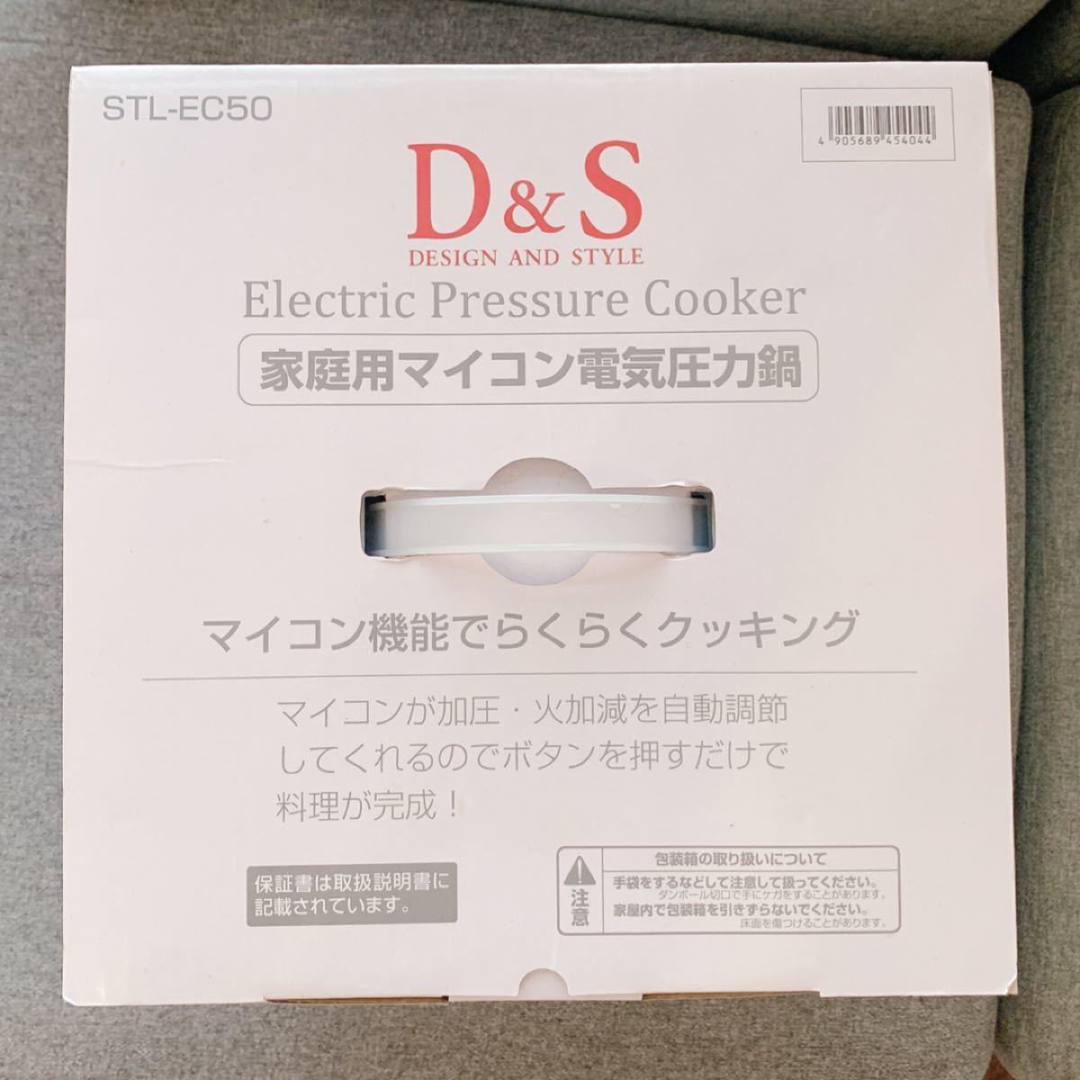 【新品・未開封】D&S 家庭用マイコン電気圧力鍋 4L