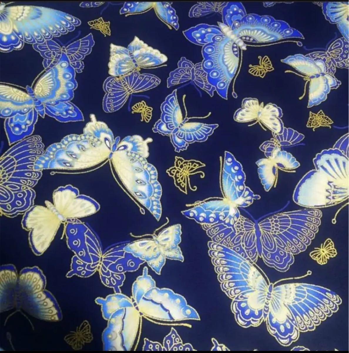 生地 ハギレ 布 和柄 蝶々花柄 146 x44 金糸プリント ネイビー