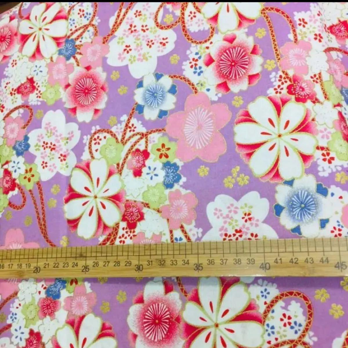 生地 ハギレ 布 和柄 桜大 花柄 50cm 金糸プリント 薄紫色