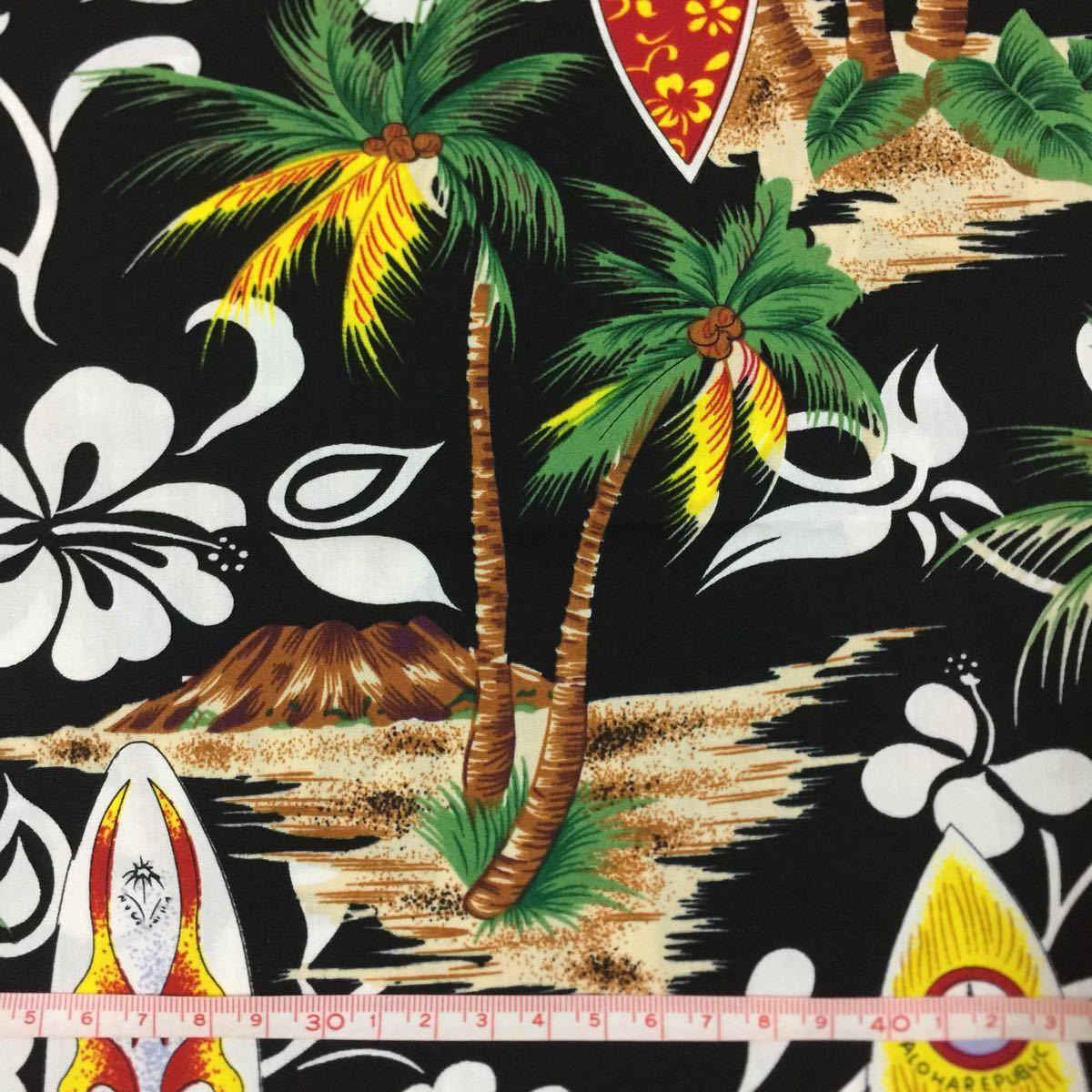 生地 ハギレ 布 ハワイアン ヤシの木花柄 50cm 黒色