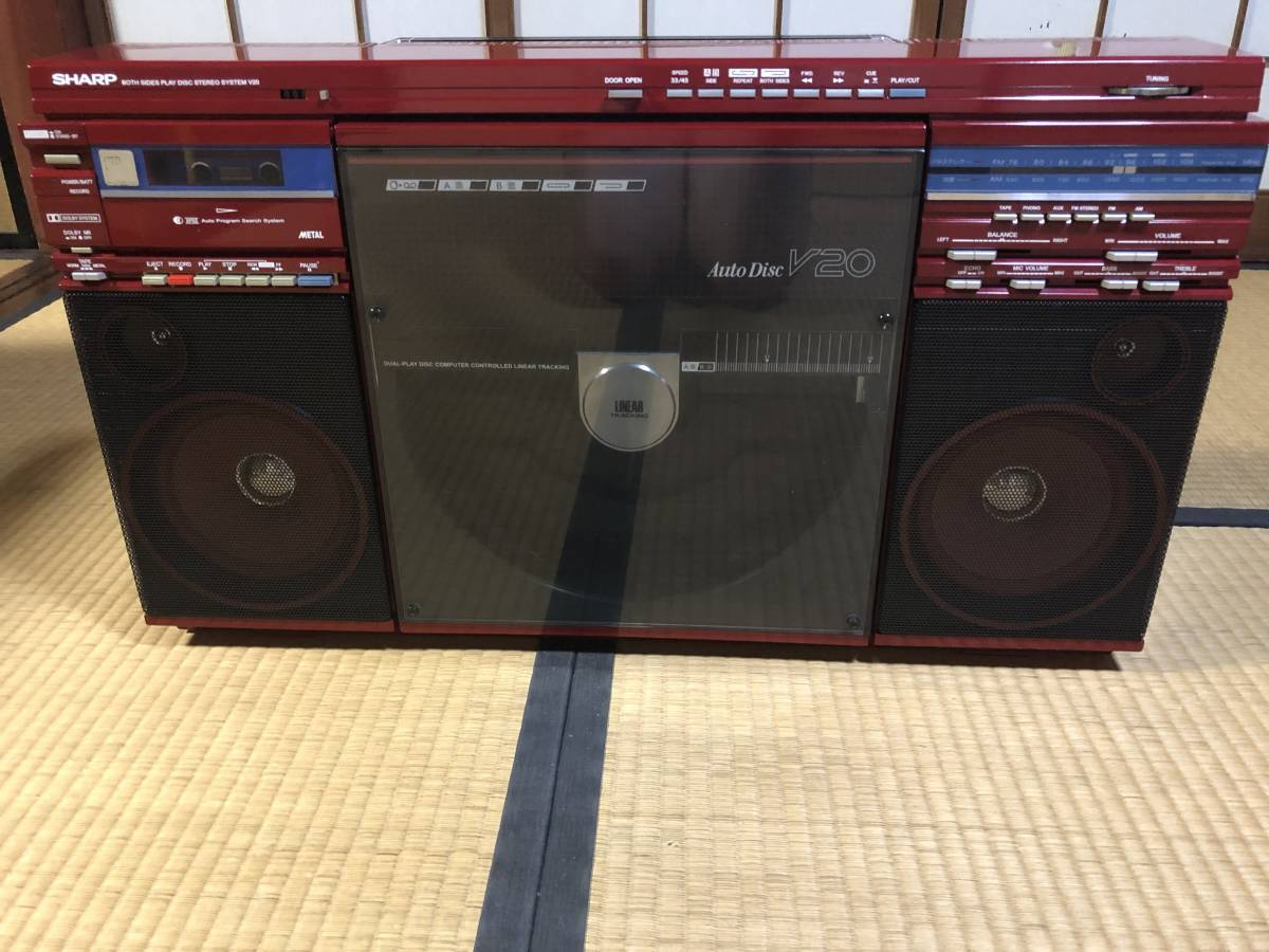 SHARP シャープ 両面演奏 大型ラジカセ SHARP VZ-V20R 希少品!!!