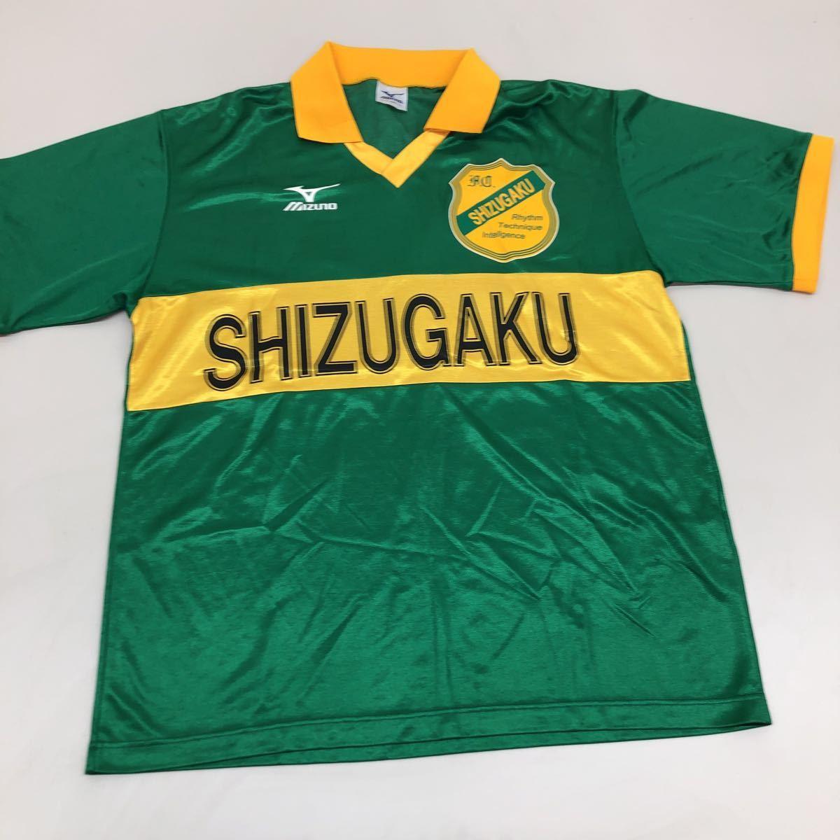 08★静岡学園 高校 サッカー部 選手支給品 ユニフォーム