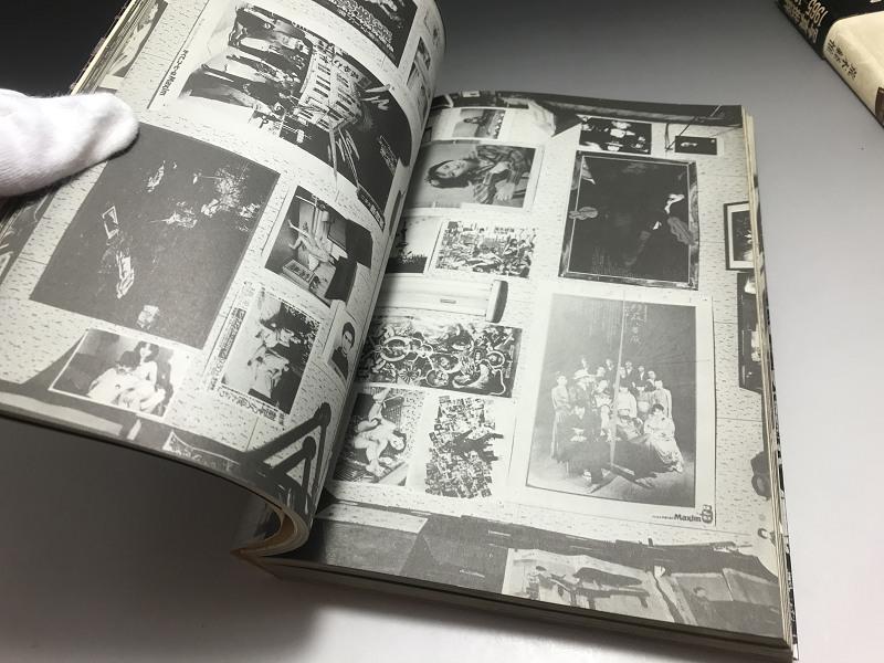 荒木経惟の偽ルポルタージュ 1980年4月 白夜書房 / 写真論 荒木経惟 1981年6月 冬樹社 単行本 ◆1_画像6