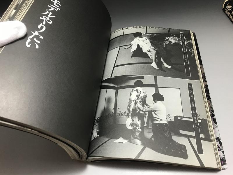 荒木経惟の偽ルポルタージュ 1980年4月 白夜書房 / 写真論 荒木経惟 1981年6月 冬樹社 単行本 ◆1_画像5