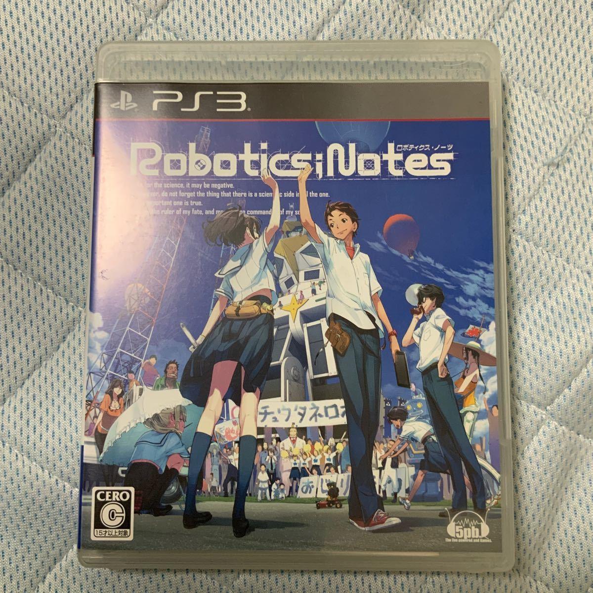 【PS3】 Robotics; Notes (ロボティクス・ノーツ) [通常版]