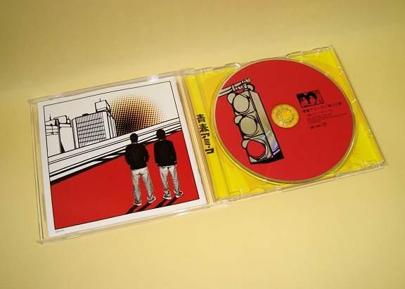 修二と彰(亀梨和也/山下智久)シングルCD『青春アミーゴ』初回生産限定盤 12Pブックレット ドラマ「野ブタ。をプロデュース」 帯・即決あり_画像2