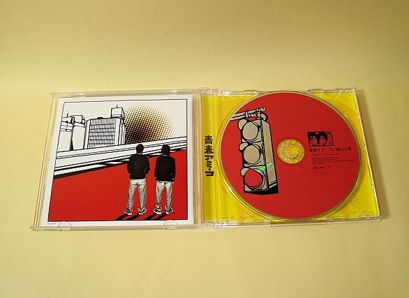 修二と彰(亀梨和也/山下智久)シングルCD『青春アミーゴ』初回生産限定盤 12Pブックレット ドラマ「野ブタ。をプロデュース」 即決あり_画像2