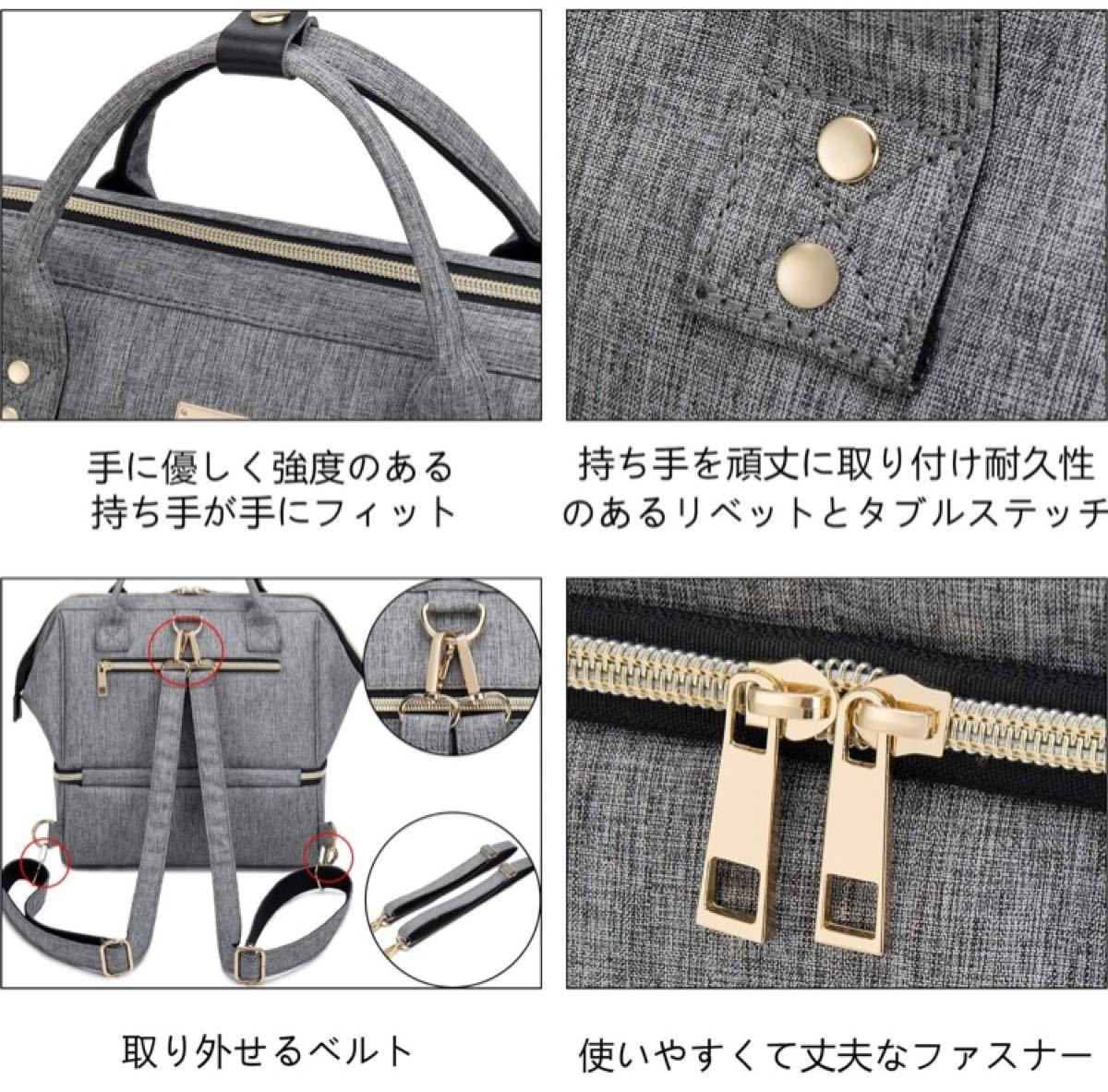 マザーズバッグ ランチバッグUSB充電ポート&保温ポケット付き マザーズリュック