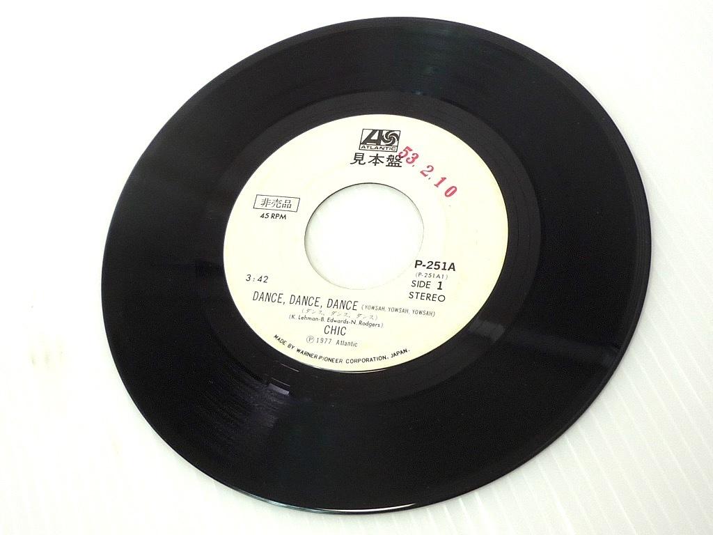 レア 見本盤 非売品 EP シック / ダンス・ダンス・ダンス CHIC 歌詞付き サンパウロ 77年 白ラベル ソウル ファンク ディスコ 定形外OK_画像3