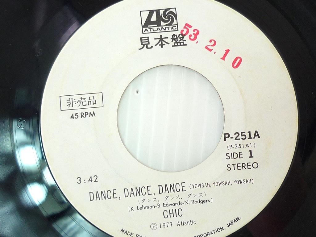 レア 見本盤 非売品 EP シック / ダンス・ダンス・ダンス CHIC 歌詞付き サンパウロ 77年 白ラベル ソウル ファンク ディスコ 定形外OK_画像4