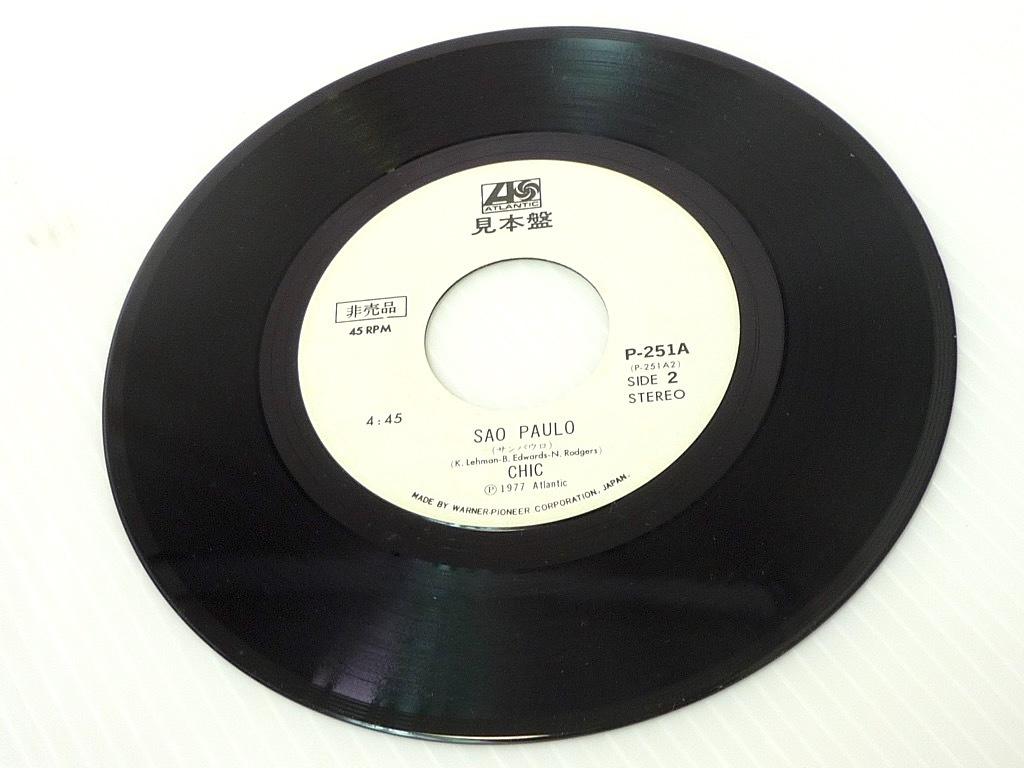 レア 見本盤 非売品 EP シック / ダンス・ダンス・ダンス CHIC 歌詞付き サンパウロ 77年 白ラベル ソウル ファンク ディスコ 定形外OK_画像5