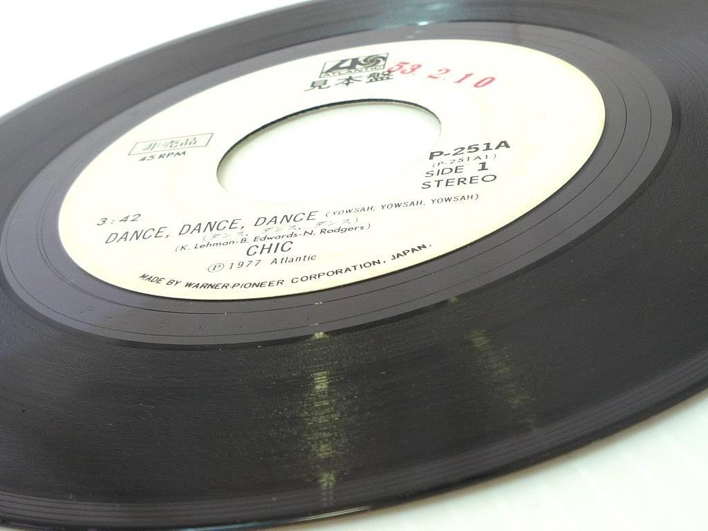 レア 見本盤 非売品 EP シック / ダンス・ダンス・ダンス CHIC 歌詞付き サンパウロ 77年 白ラベル ソウル ファンク ディスコ 定形外OK_美盤でございます。