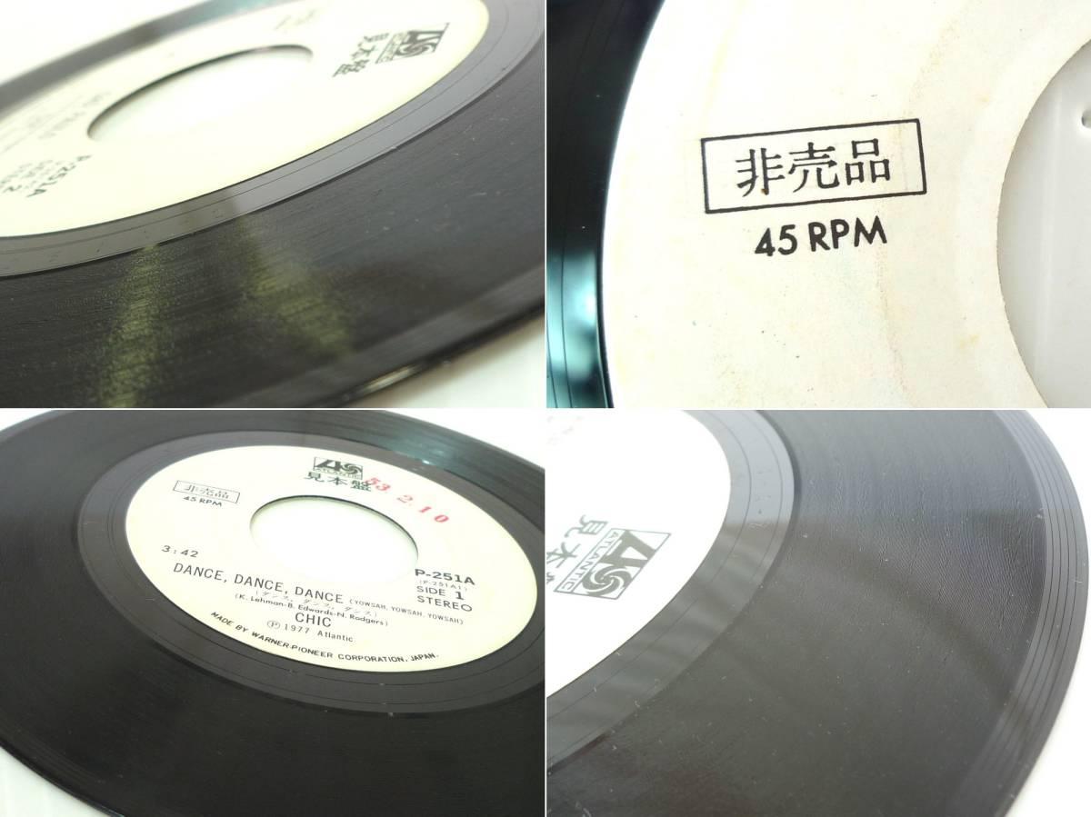 レア 見本盤 非売品 EP シック / ダンス・ダンス・ダンス CHIC 歌詞付き サンパウロ 77年 白ラベル ソウル ファンク ディスコ 定形外OK_画像8
