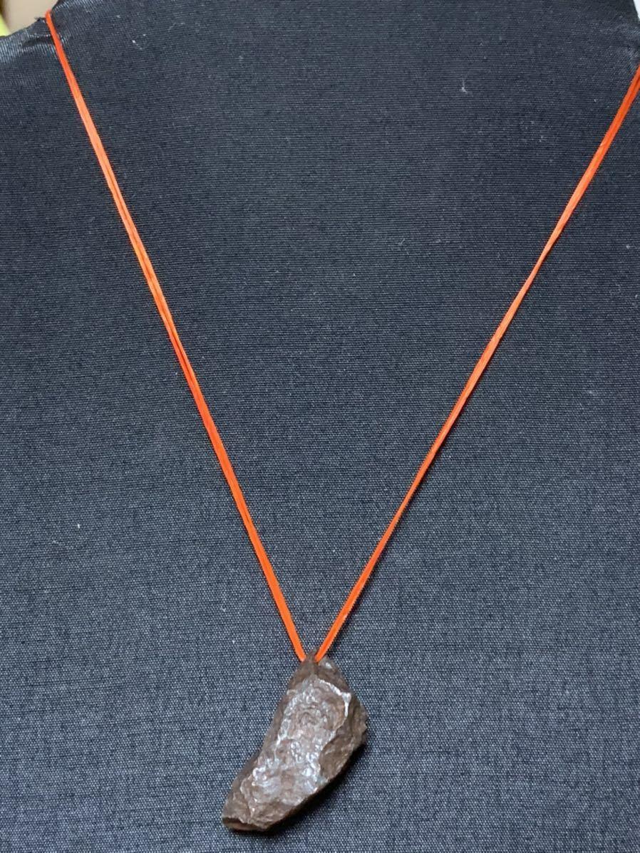 鉄隕石 37gネックレス用のペンダント