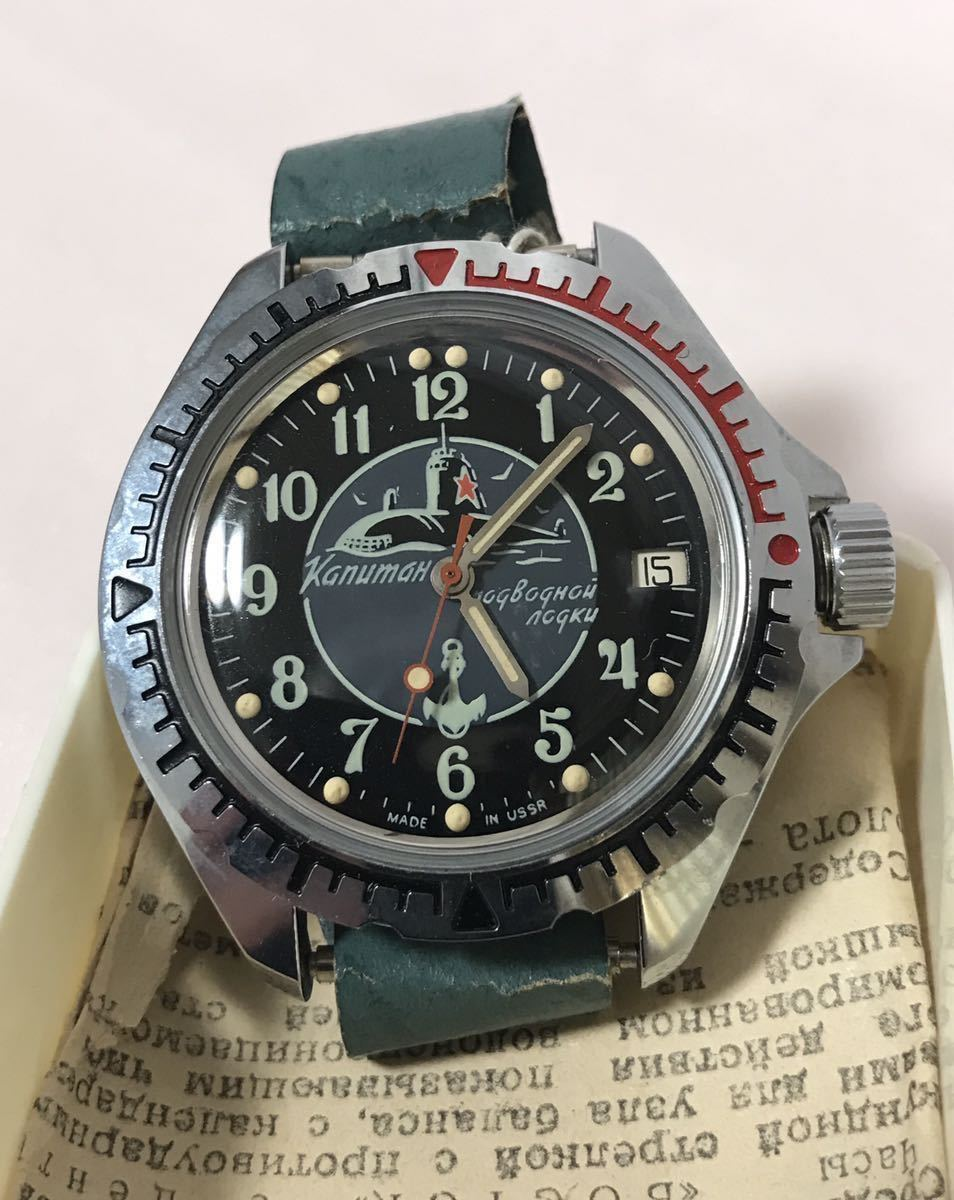 VOSTOK ボストーク 旧ソ連軍 ロシア ミリタリー 機械式 手巻き腕時計 潜水艦デザイン 可動品 ヴィンテージ ベルトなし