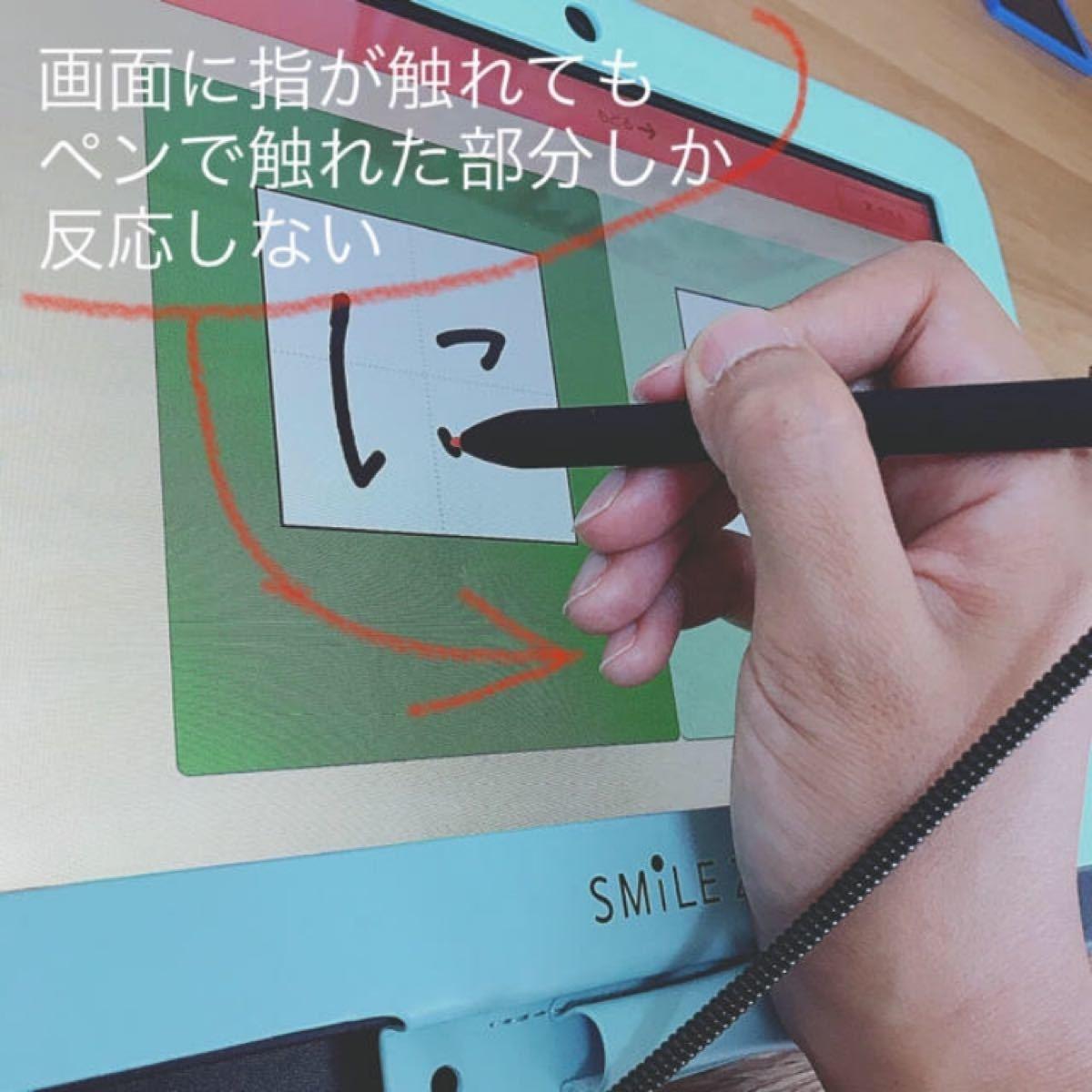 反応 スマイル ゼミ しない ペン