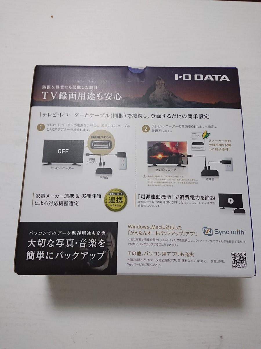 外付けHDD ハードディスク 4TB IO-DATA HDCZ-UTL4KC
