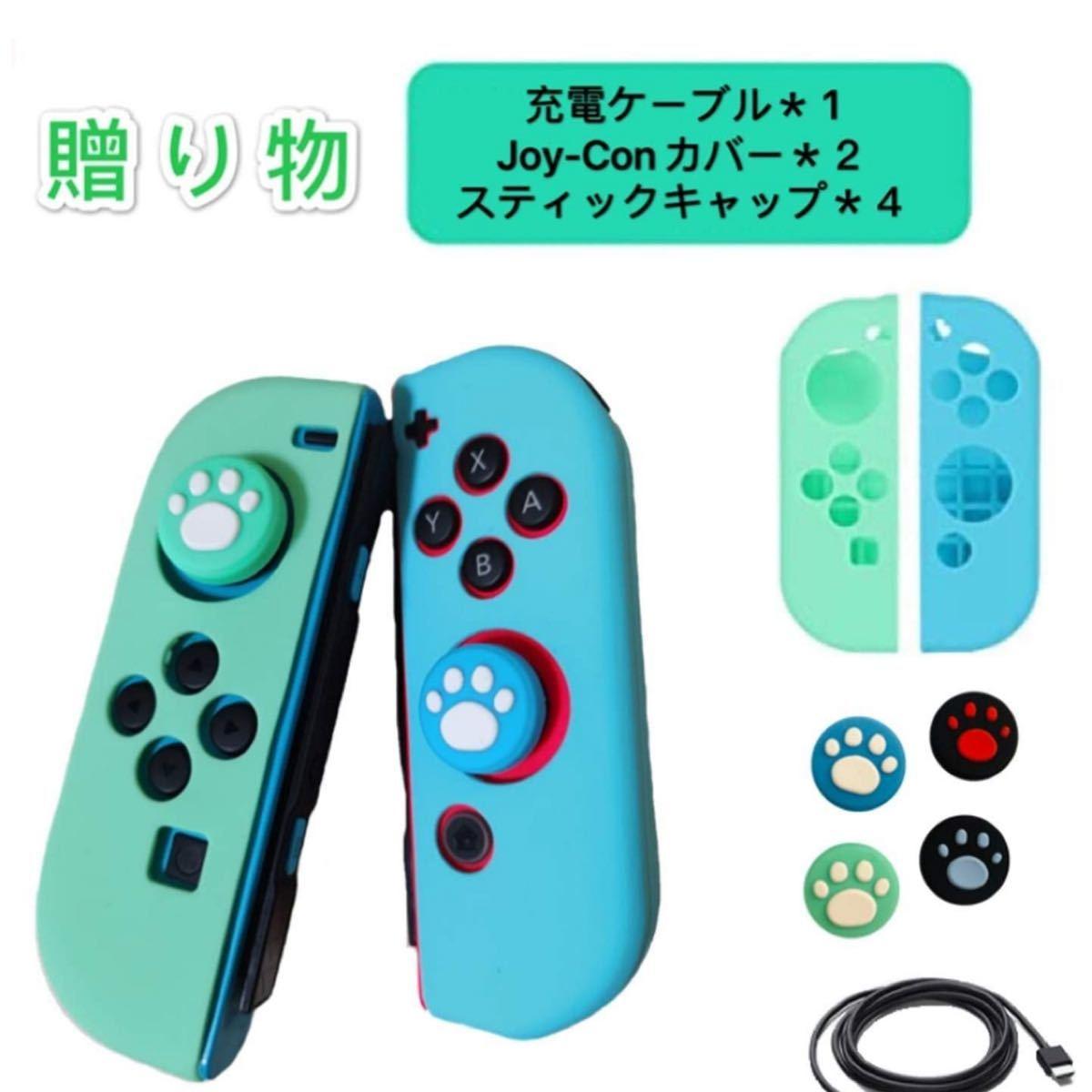 最新 Nintendo Switch ケース 任天堂スイッチ専用収納