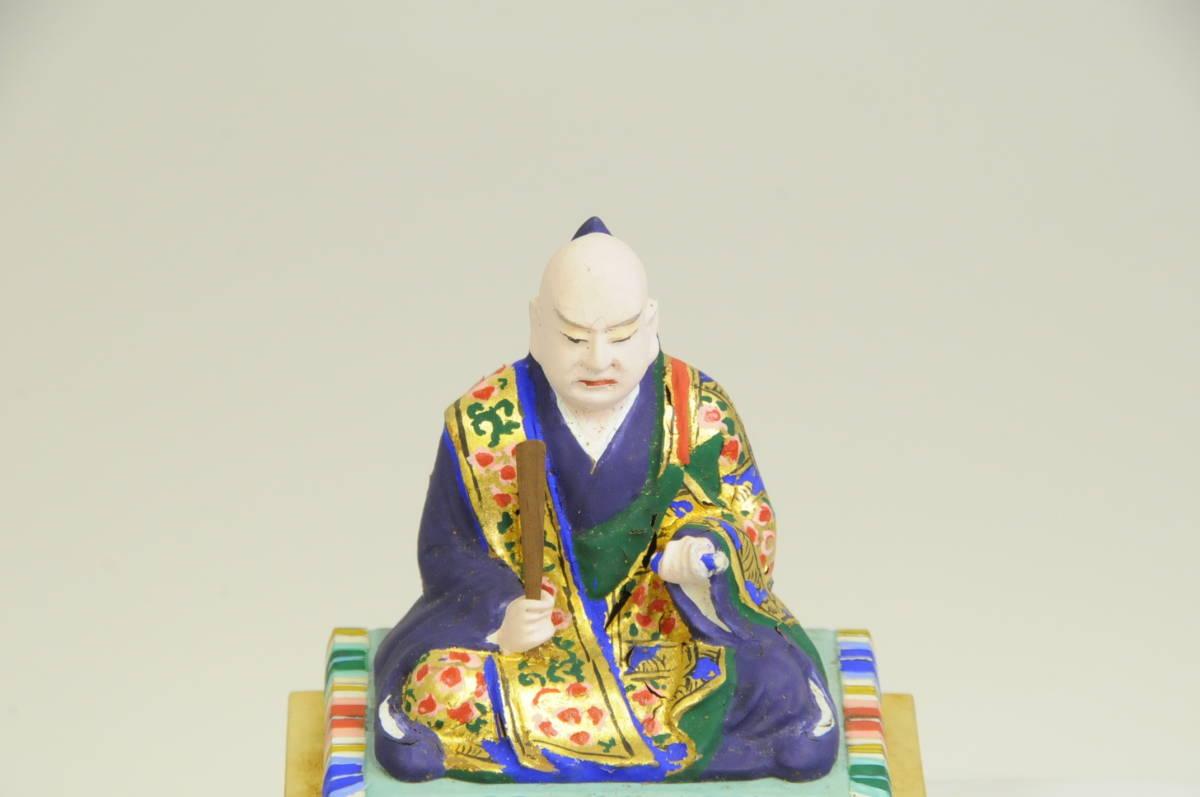 仏像 日蓮 木製 彩色 2寸_画像2