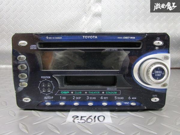 トヨタ純正 汎用 2DIN 6連奏 CDチェンジャー カセットデッキ カーオーディオ カーステレオ CHKT-W59 08600-00016 本体のみ 即納 動作未確認