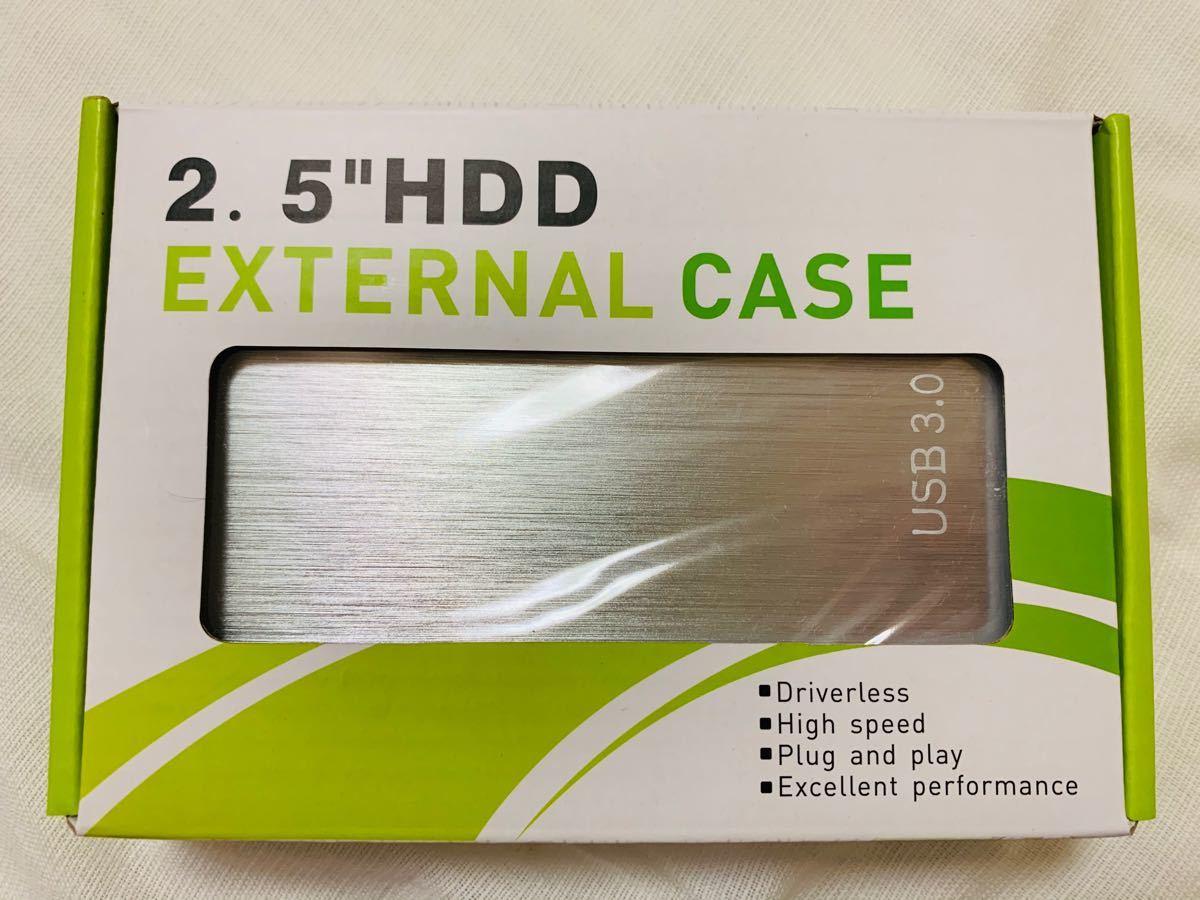 ハードディスク HDDケース