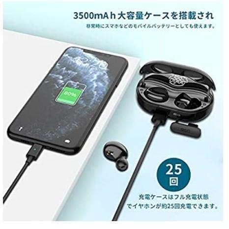 Bluetoothイヤホン ワイヤレスイヤホン
