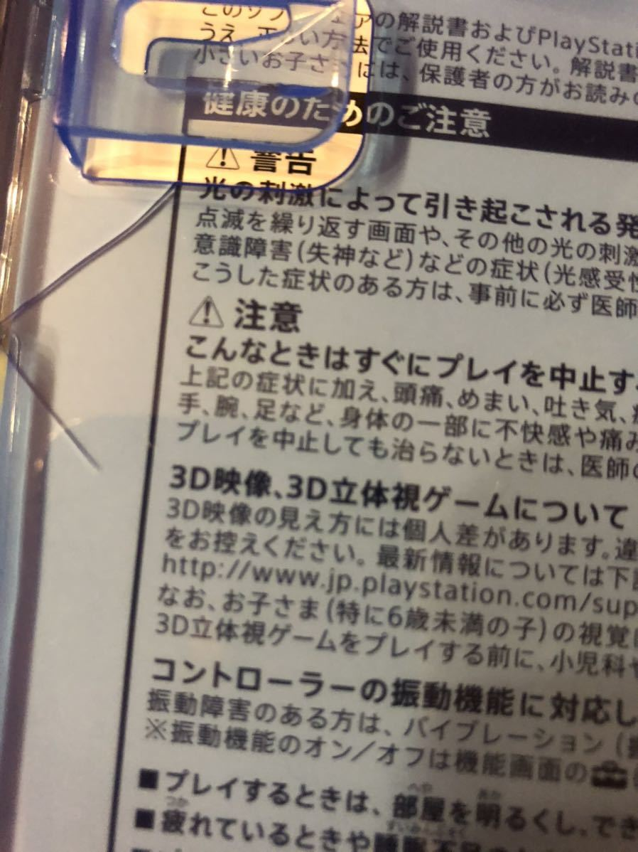 PS4 ソフト 28枚セット