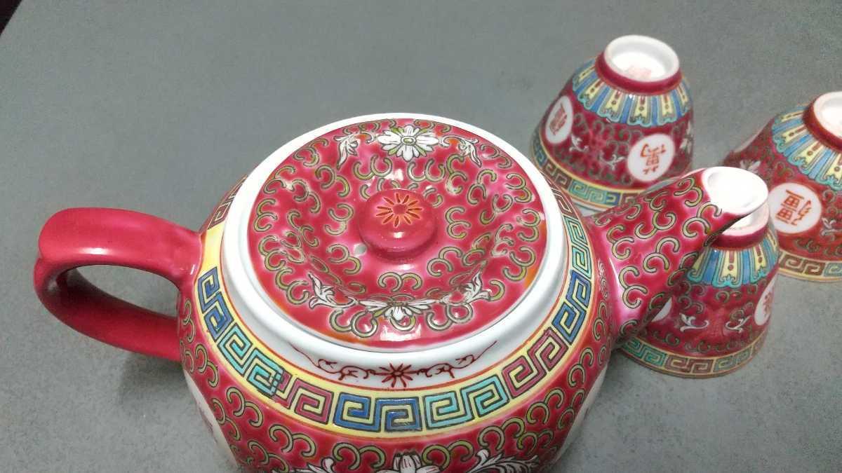 煎茶道具 急須 茶器 景徳鎮 茶器セット 古い 中国_画像6