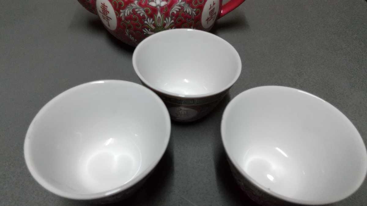 煎茶道具 急須 茶器 景徳鎮 茶器セット 古い 中国_画像3
