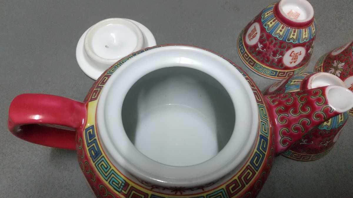 煎茶道具 急須 茶器 景徳鎮 茶器セット 古い 中国_画像7