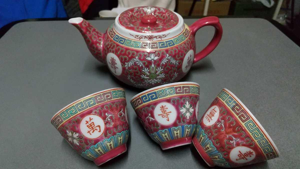 煎茶道具 急須 茶器 景徳鎮 茶器セット 古い 中国_画像1