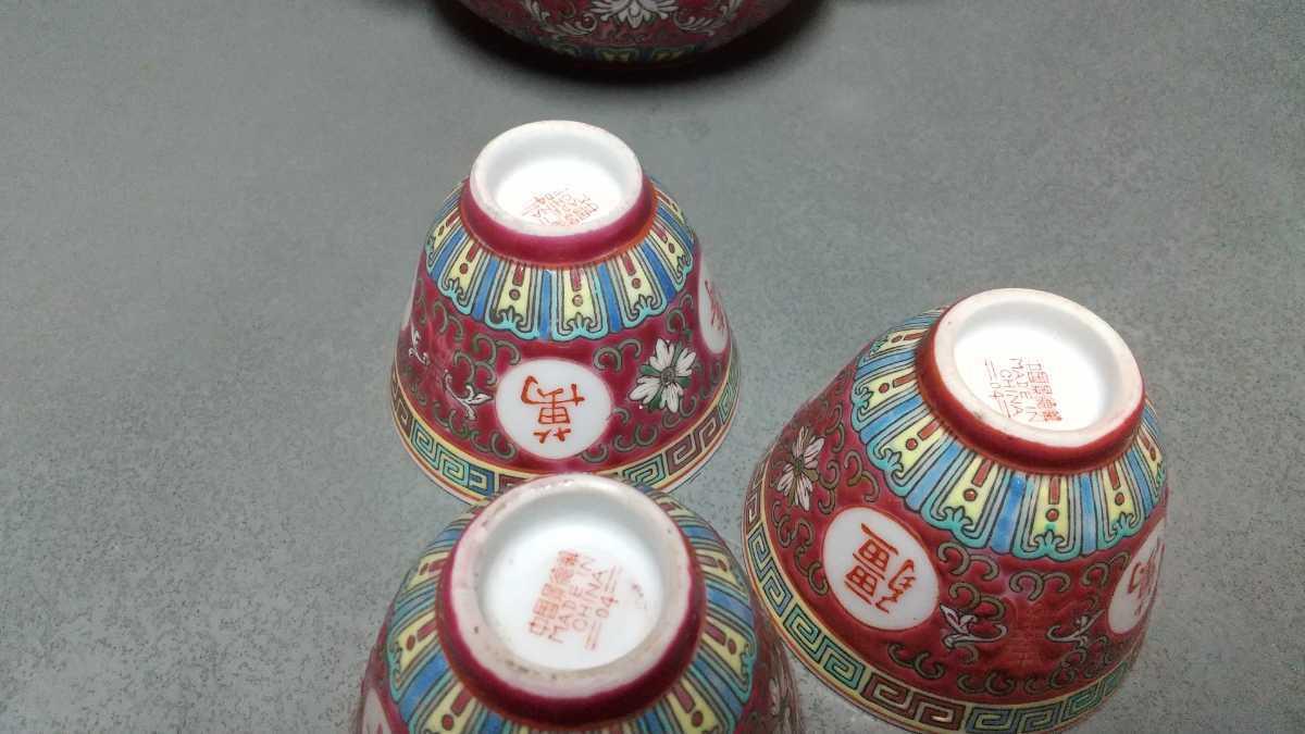 煎茶道具 急須 茶器 景徳鎮 茶器セット 古い 中国_画像4