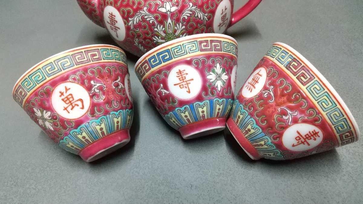 煎茶道具 急須 茶器 景徳鎮 茶器セット 古い 中国_画像2