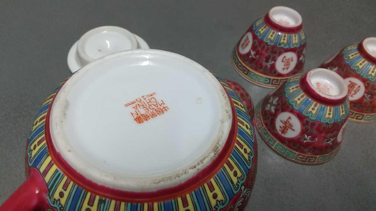 煎茶道具 急須 茶器 景徳鎮 茶器セット 古い 中国_画像8